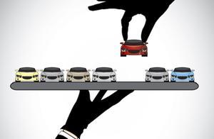调查|长沙多家4S店称不收金融服务费 贷款买车真比全款更划算?