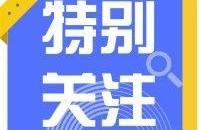 """【特别关注】市人民医院专家团队来""""阳光家园""""残疾人托养中"""