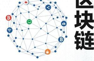 日本虚拟货币交易所BITPoint将取消BTC兑外币货币对