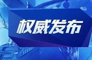「最新进展」南京新街口金鹰A座楼顶失火,明火已被完全扑灭
