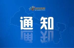 甘肃下达26.2亿元扶贫资金,涉及这些市州县区(附计划表)