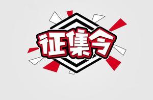 中医诗词朗诵 求助:中医药文化建设的朗诵诗歌