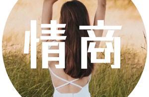 Anglebaby又出事了,关晓彤打女演员,黄磊节目翻脸