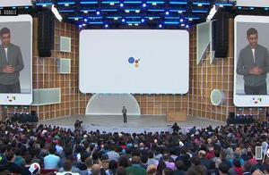 90秒了解下谷歌开发者大会黑科技