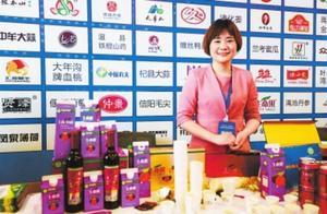河南发布400个农业知名品牌