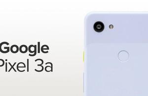 中端机型排名第一!谷歌Pixel 3a获得DxOMark100分