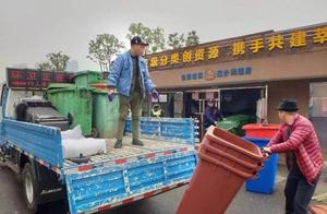 """所有小区都要撤桶并点?上海生活垃圾""""定时定点""""导则这样回应……"""