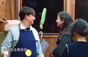 黄磊张均甯拉手有点暧昧?网友:黄老师看她眼神很宠溺