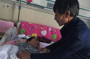 延安老夫妇亲放弃病重儿子救儿媳 儿子好转后又犯难