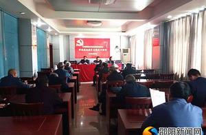 邵阳县市监局老干支部举行5月份廉政教育主题党日活动