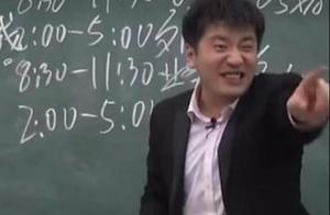 演讲被泼鲱鱼罐头 张雪峰被泼视频视频曝光!考研讲师张雪峰被泼怎么回事