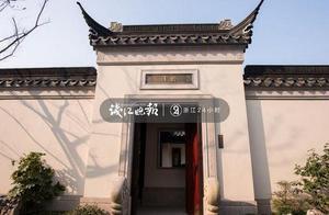 """5000万成交!神秘买家今早出手,拍下杭州顶级豪宅""""江南里"""""""