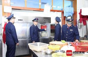 内江威远:集中开展三项执法检查 全力保障人民食品安全