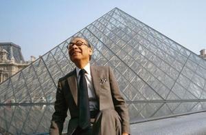 102岁贝聿铭去世,世间再无几何美