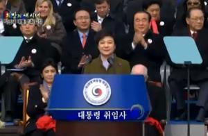 录音曝光!朴槿惠就职总统前 听崔顺实90分钟指导
