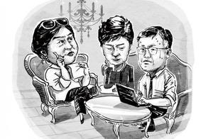 对话录音曝光!朴槿惠就职总统前,崔顺实90分钟指导