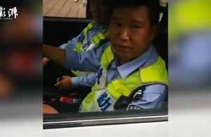辅警开无牌电动汽车未系安全带,称不违规