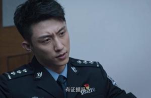 """《破冰行动》""""蔡飞""""组合正式上线,马云波并非拿三百万的黑警"""