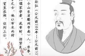 """【""""借书读史""""随笔】大器晚成后的两种表现和结局(下)"""