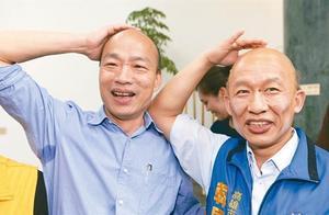 若当选对副手人选有何条件?韩国瑜爆重点:不能是秃头
