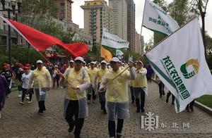 """黑龙江省农投集团""""金谷农场""""亮相徒步节助力全民健康远行"""