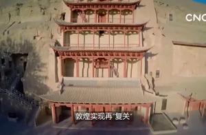 """跨越两千年再""""复关"""" 敦煌机场海关揭牌成立"""