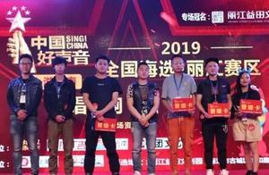 11名选手晋级 《中国好声音》丽江首场海选昨晚开唱!