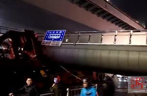 刚刚,杭州秋涛北路人行天桥塌了!