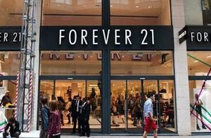 在美国被吹爆的Forever 21宣布退出中国!背后是廉价时尚触目惊心的真相....