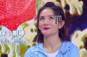 乐乐一秒钟变谢娜引全场爆笑 谢娜表示想发布律师函警告