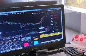 """增城警方捣毁虚假投资平台,团伙""""演戏""""诈骗钱财"""