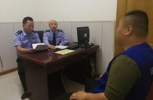 哈尔滨一男子违停被交警贴罚单,在朋友圈骂交警被拘14天