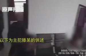 """婚恋网站上扮总监,骗子厦门被抓现场曝光!设""""杀猪盘""""诈骗女性"""
