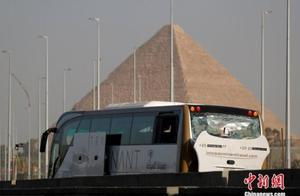 埃及金字塔附近发生爆炸案 中使馆提醒游客谨慎赴埃