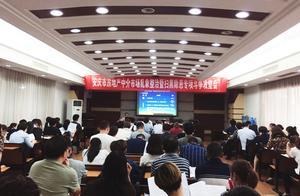 安庆专项整治房地产中介市场乱象查处违法违规中介行为