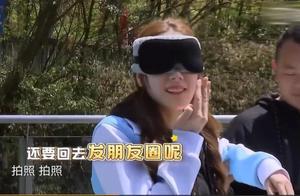 极限挑战5迪丽热巴录节目用球直接砸张艺兴,粉丝回应另有原因