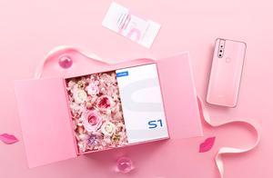 解密vivo S系列520浪漫礼盒,最强告白秘笈我们告诉你