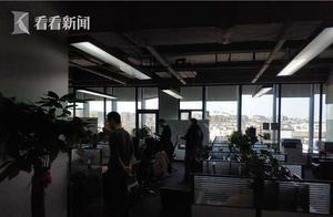 """虚假理财背后的""""无底洞""""——浦东警方捣毁一个网络诈骗团伙"""