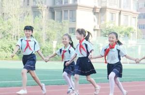 @所有安阳市中小学生,减负政策出炉!严禁节假日、双休日补课!