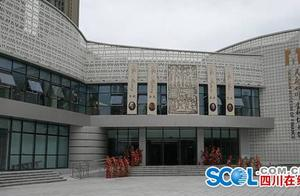 7月底正式对外免费开放 川观探馆四川首个金融博物馆