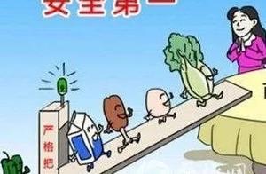 事件追踪:楚雄网友喝到保质期内发霉酸奶,商家这样回应...
