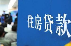 上海房贷再次收紧 哪些方面将会被严查?