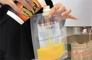 西安商场里自助鲜榨橙汁新鲜吗?10杯样品霉菌全超标