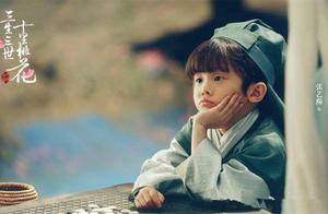 《三生三世》的阿离长大了,今和刘涛演母子,网友:从小帅到大