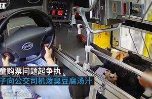 """乘客用臭豆腐汤""""袭击""""公交司机:急刹车致2人伤"""