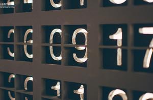 设计师专业表达指南(数字篇):时间常量与数字法则