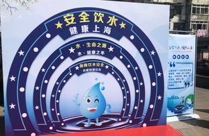 上海饮用水水质抽检合格率95%以上