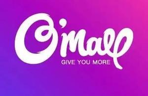 洋葱OMALL平台产品质量与奖金制度存争议