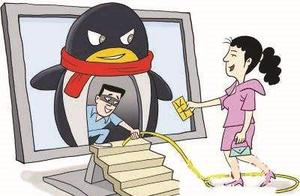 QQ诈骗30多万元,4人获刑