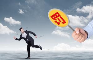 贷款资金用于证券交易、理财,银行员工经商……上海银保监局一连披露18张罚单